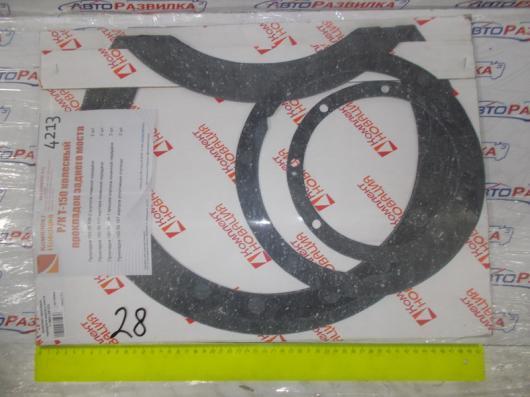 Комплект прокладок переднего-заднего моста Т-150К 36123