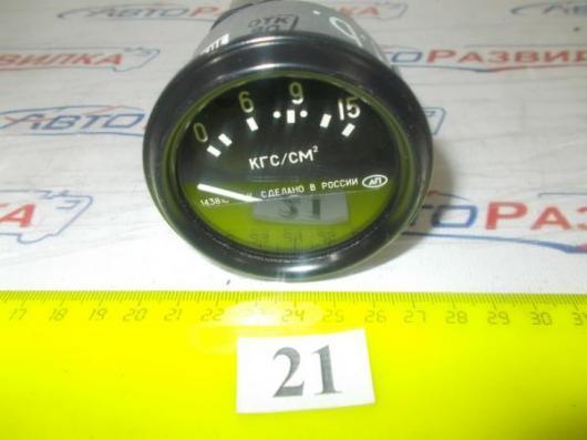 Указатель давления масла 14.3810 КПП К-700 15 кг/см2 24В