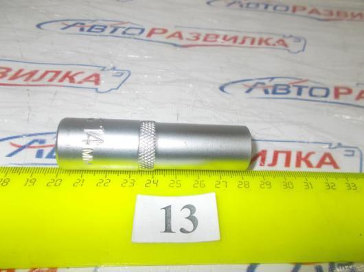Головка 14мм 12 гранная глубокая 77914